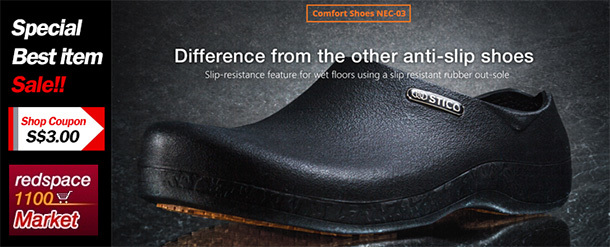 Chef Safety Shoes Sale