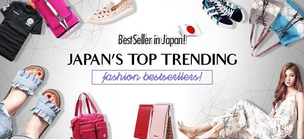 Japan Trending Best Sellers!