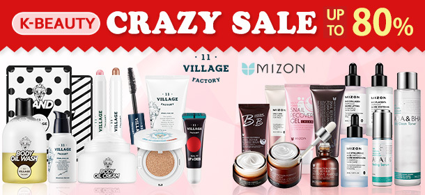 2017 K-BEAUTY BIG SALE