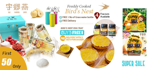 ★Freshly Cooked Birdnest Delivery★