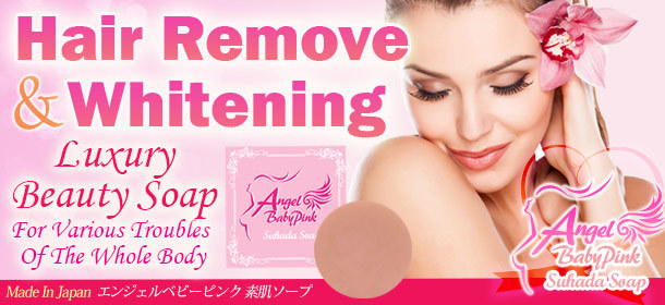 ☆Angel Baby Pink\ \ Hair Loss and Whitening Soap / /