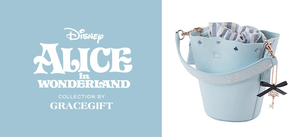Gracegift- Disney Alice Collection