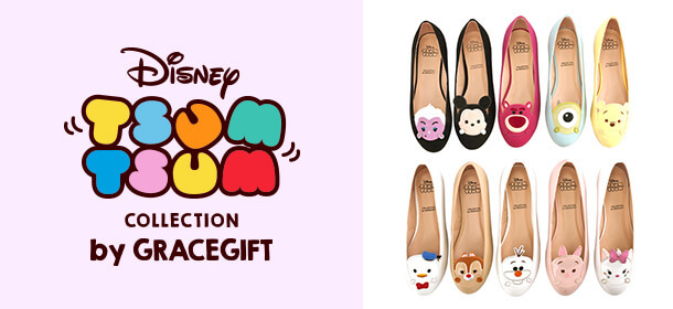 Gracegift- Disney Tsum Tsum Collection
