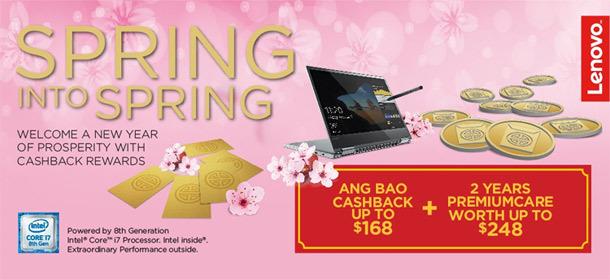 Lenovo Singapore Official E-Store