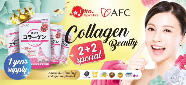Award-winning collagen