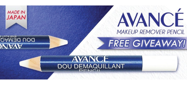 AVANCE FREE GIVEAWAY