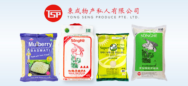 Tong Seng Official Store