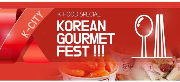 Korean Gourmet Fest