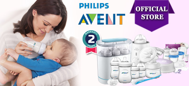 Philips Avent Baby Breast Feeding