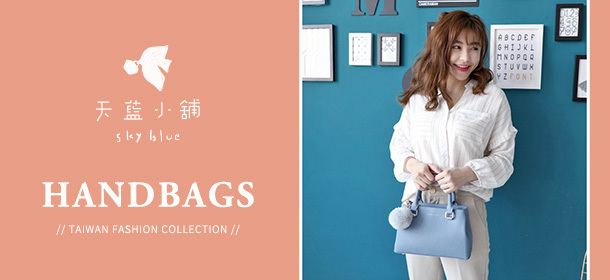 Skyblue Hand Bags - Taiwan Fashion Brand