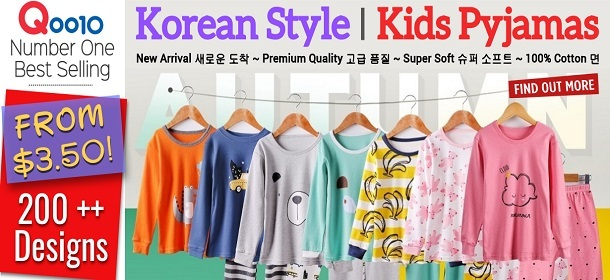Kids Pyjamas ❤ Baby Wear
