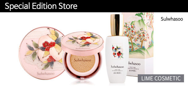 2018 Sulwhasoo Special Edition [+Free Sample]