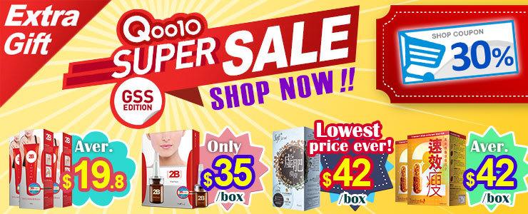 GSS Sale - Storewide 30% OFF!!!