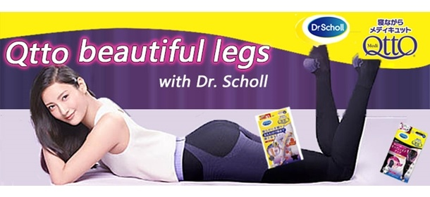 World Famous Dr. Scholl