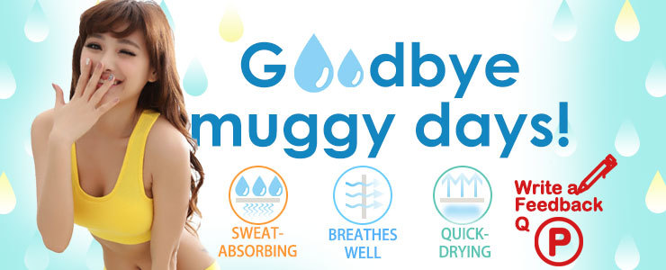 Goodbye muggy days!