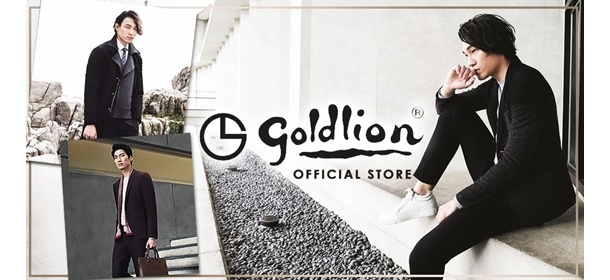 Goldlion Qspecial