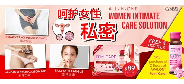 ALL-IN-ONE WOMEN INTIMATE CARE SOLUTION!