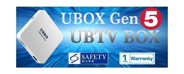 Most Reliable UBTV Gen4 Seller on Q10!
