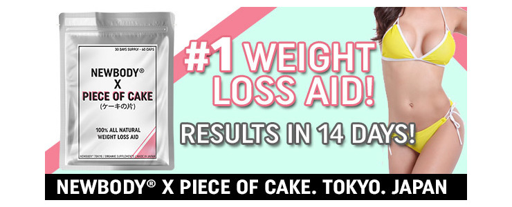 🍰RESULTS In 14 Days!