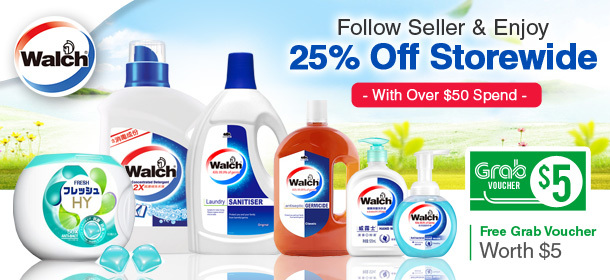 Walch Offical Store