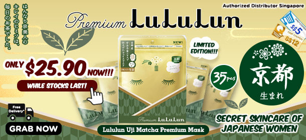 HIT ITEM! SUPERSALE! Lululun Limited Edition Strawberry Premium Mask!