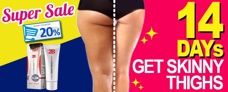14 Days Get Skinny Thigh