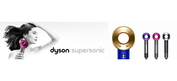 Qoo10 - DYSON Search Results : (Q·Ranking): Items now on
