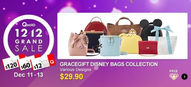 Qoo10 - bag Search Results   (Q·Ranking): Items now on sale at qoo10.sg 97dc2db46b