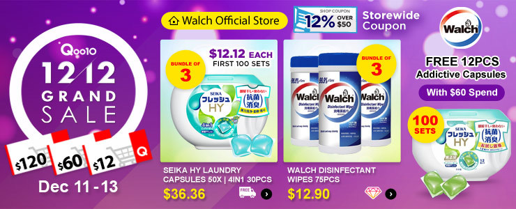 12/12 Sales Walch Official Store 12% Over $50 Spend