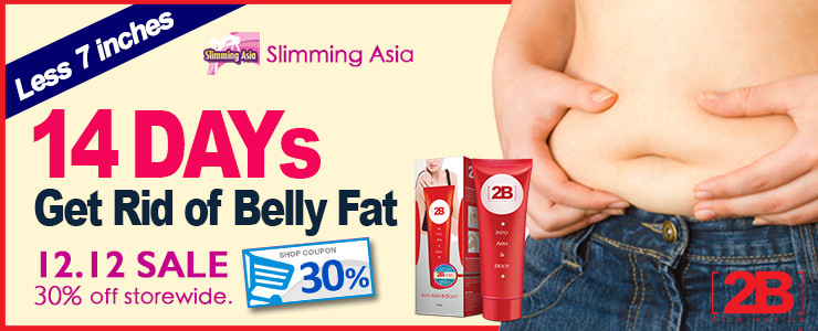 Get Rid of Belly Fat in 14 Days