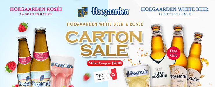 Hoegaarden Official
