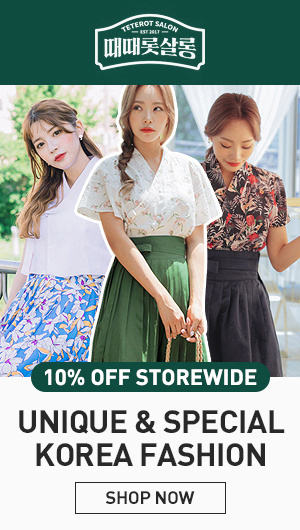 Premium Shop Banner