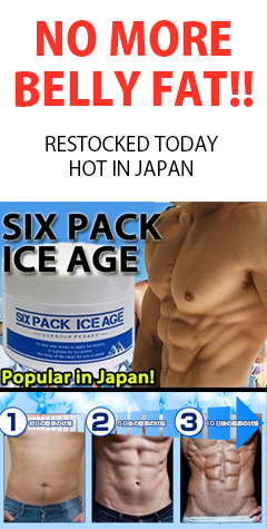 2015 RESTOCKED! Japan Six Pack Ice Age Gel☆