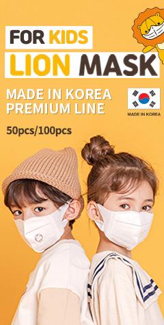 [Made in Korea] No.1 Kids Mask