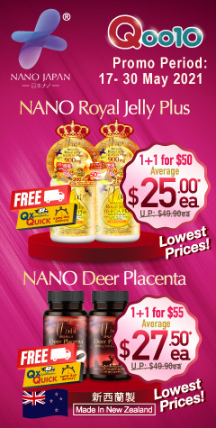 LOWEST PRICES & BEST RESULTS!!