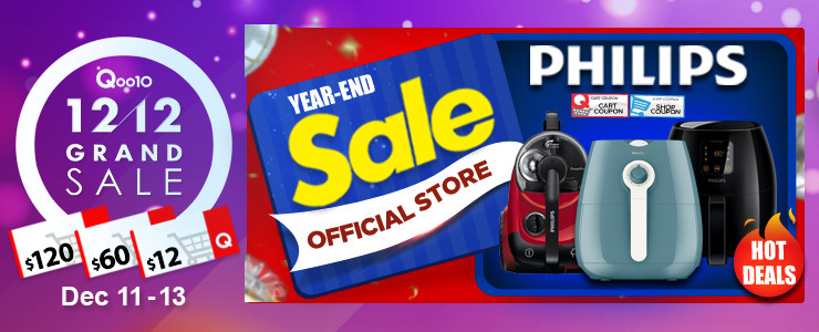 Philips Official Store Year-End Sales
