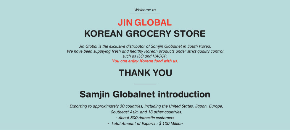 Qoo10 Shop 「Jin Global _Korean Grocery Store」