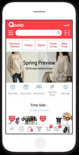 Qoo10 App image