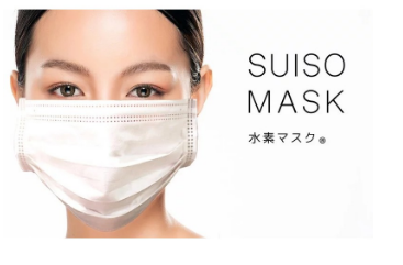 SUISO MASK