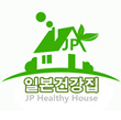 JP Healthy House