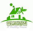 JP Healthy House