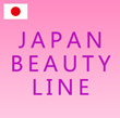 japanbeautyline