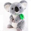 Koala`s Store