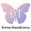 DDT 滴滴踢 ♥ 正韓美妝代購 官方旗艦店 - DT HandCarry