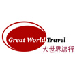 Great World Travel