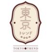 Tokyo Trend
