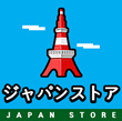 JAPAN-STORE