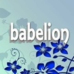 Babelion Perfumes Global (SG) 珼苾联香水