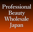 Professional beauty wholesale Japan(美容卸本