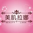 Beauty Lana